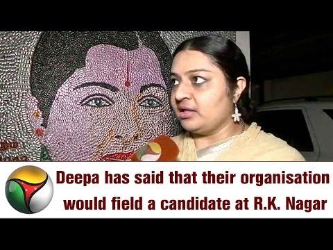 Exclusive: Deepa Jayakumar Speaks on R.K. Nagar By- Elections Campaign against Sasikala