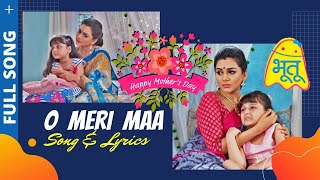 O Meri Maa - LYRICAL | Bhootu Bhutu Full Song with Lyrics