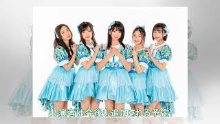 つりビット、マジパン、奥澤村、放プリらが「OTODAMA SEA STUDIO」で競演 - 音楽ナタリー.