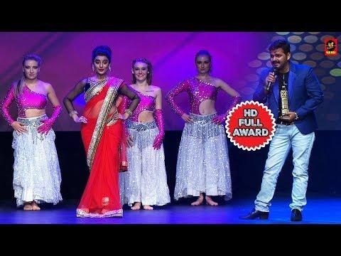 IBFA 2018 || MALAYSIA || Full Show || Award Show || Pawan Singh || Ritesh Panday || Bhojpuri Award