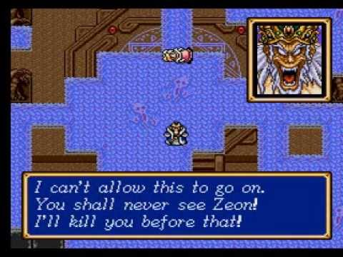 Shining Force II (Mega) Final Battle + Ending