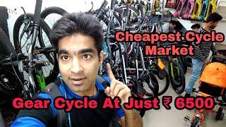 Finding CHEAP MTB around ₹ 10,000 | Jhandewalan Cycle Market | Roadeo , Hero Sprint , Suncross kross