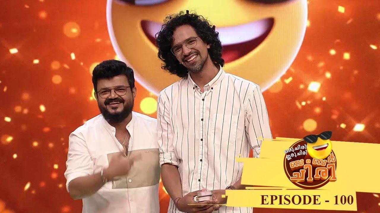 Download Episode 100 | Oru Chiri Iru Chiri Bumper Chiri |Today with stand up comedy he wins a 'Golden Bumper'