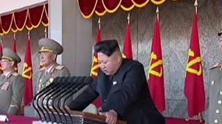 Оркестры, флаги и улыбка Ким Чен Ына: КНДР застыла на время съезда Трудовой партии