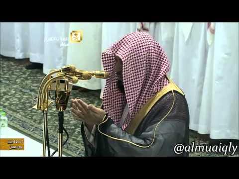 Sheikh Maher Al Muaiqly | Dua 29 Ramadan 1436