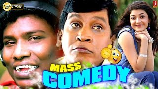 Tamil Movies Comedy Tamil Comedy Tamil Movie Funny Scenes Tamil New Movie Comedy New Upload 2018 HD