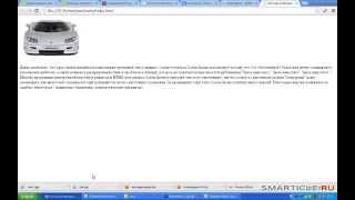 как сделать отступ текста и картинки margin, padding в html документе