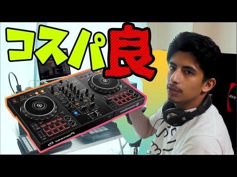 【コスパ最強】現役DJが究極の入門機レビュー【DDJ-400】