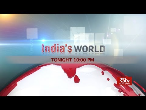 Promo - India's World: Pakistan's Crumbling Economy | Today 10 pm