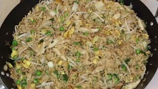 How To Make The Best Chinese Fried Rice || Egg And Chicken