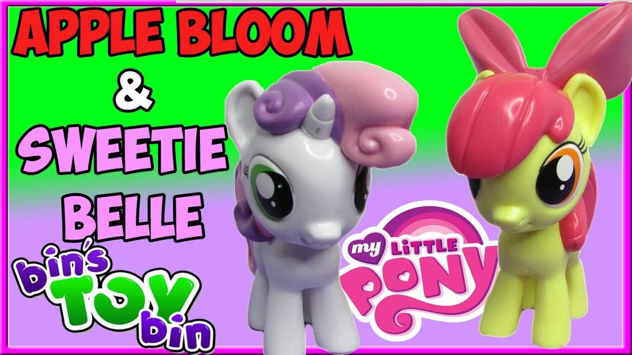 Sweetie Belle Vinyl Collectible Figure by Funko *NEW* My Little Pony