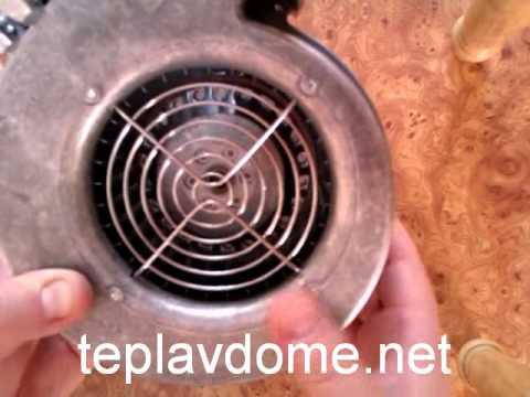 Вентилятор для газового котла - YouTube