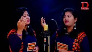 Kabhi bandhan juda liya | Cover song | (Female Version)Tamali | Hum Tumhare Hain Sanam