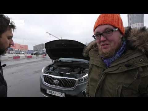 KIA Sorento Prime – Большой тест-драйв / Big Test Drive