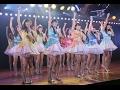 AKB48 16期研究生 初日公演ではつらつパフォーマンス!