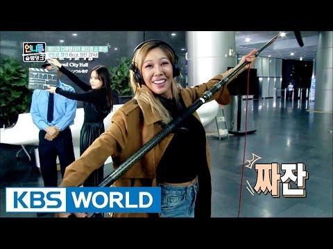 Sister's Slam Dunk | 언니들의 슬램덩크 – Ep.25 [ENG/2016.12.23]