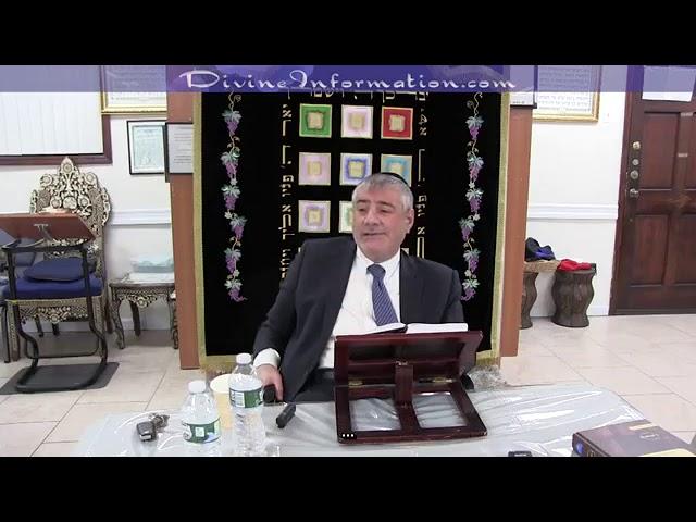 Cómo Decir Shema Yisrael Correctamente