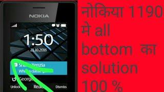 Nokia 216 all keypad solution 100% 100%