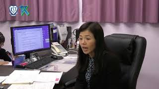 Publication Date: 2018-01-05 | Video Title: 九龍塘學校(中學部)五十五周年校長訪問