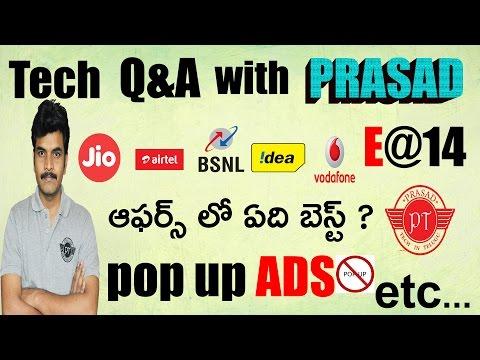 Tech Q&A with prasad episode #14 ll in telugu ll by prasad ll
