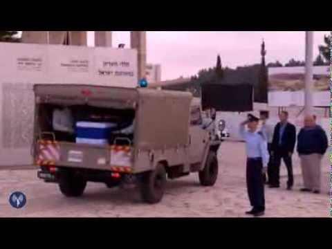 Honor Guard of IDF Generals Salute Ariel Sharon's Casket