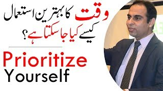 Time Management Tips - Prioritize Yourself To Get Benefit Of Your Remaining Time | Qasim Ali Shah