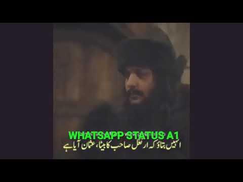 New_Earthgul_Gazi_Son_Osman_Gazi_Status from YouTube · Duration:  1 minutes 4 seconds