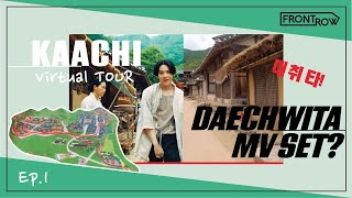 [Virtual tour] Daechwita(대취타) - Agust D MV set walking tour - Dae Jang Geum Park ❤️ BTS Suga