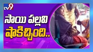 Sai Pallavi's look from Virata Parvam 1992 leaked online..! - TV9
