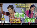 "Tota Tota Darad Bada Hota | Mai Re Mai | Superstar Pradeep Pandey ""Chintu"" 