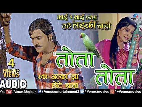 "Tota Tota Darad Bada Hota | Mai Re Mai | Superstar Pradeep Pandey ""Chintu"" | Bhojpuri Sad Song 2018"