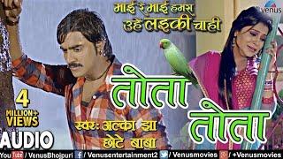 "Tota Tota Darad Bada Hota   Mai Re Mai   Superstar Pradeep Pandey ""Chintu""   Bhojpuri Sad Song 2018"