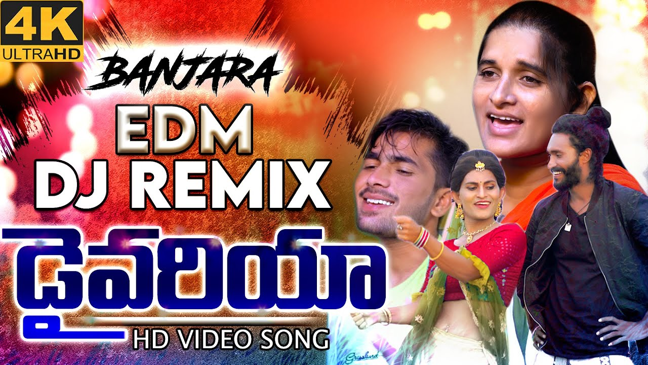 Drivariya Banjara || Dj Remix || Latest Banjara 2020 || Korra Kittu Singer Roja  || A1 Banjara
