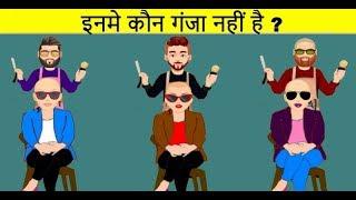 5 Majedar our jasoosi paheliyan/hindi paheliyan/Detective puzzle/logic paheliyan