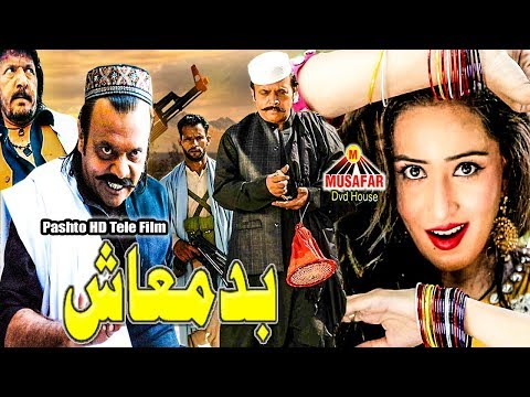 Badmash 2018  | Pashto Drama | HD Video | Musafar Music