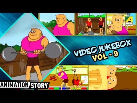 Bantul The Great   Five Cartoon Stories   Video Jukebox   Vol - 9