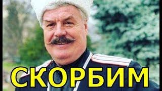 Заслуженный артист России Валерий Медведев разбился в ДТП