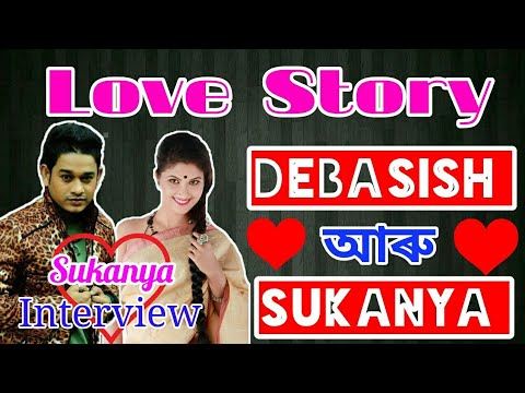 Real Love Story of Popular Actor Debasish Borthakur and Actress Sukanya Rajguru, সুকন্যা Interview
