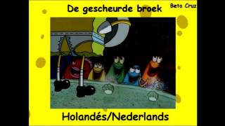 Bob Esponja - Ripped Pants - (Holandés) [HD]