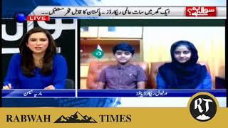 Rabwah students set O-Level record