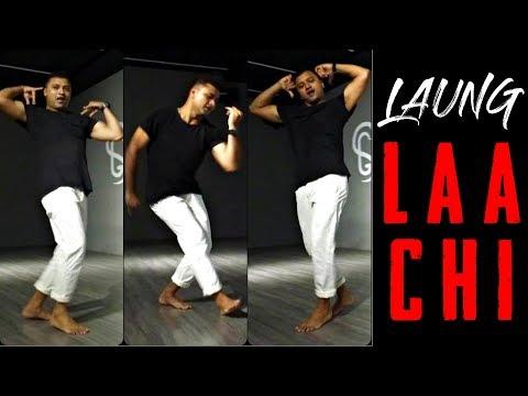 Laung Laachi | Ammy Virk, Neeru Bajwa, Amberdeep Singh | SK Choreography