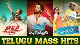 Best Mass Songs Telugu | Telugu Full Video Songs