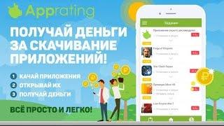 Или зарегистрируйтесь, введите код 58307 и получите бонус 10 рублей!