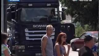 У Чернігові місцеві жителі разом з представниками  громадських організації перекрили вулицю Глібова