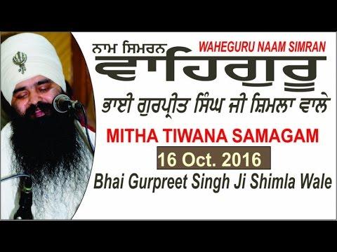 Waheguru Naam Simran By Bhai Gurpreet Singh Ji Shimla Wale ...