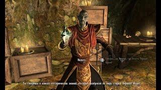The Elder Scrolls V 5 Skyrim прохождение 51 Путь знания. Подопытный.