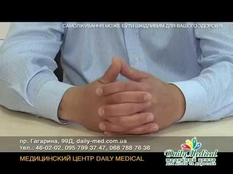 Крем-воск «ЗДОРОВ» от варикоза: обман, развод или правда?