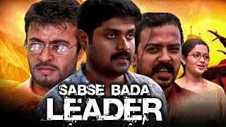 Sabse Bada Leader (Shambu) 2019 New Hindi Dubbed Full Movie | Vijayakumar, Karthika Mathew