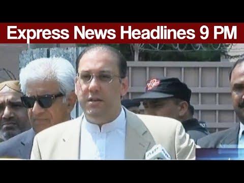 Express News Headlines and Bulletin - 09:00 PM - 3 July 2017   Express News
