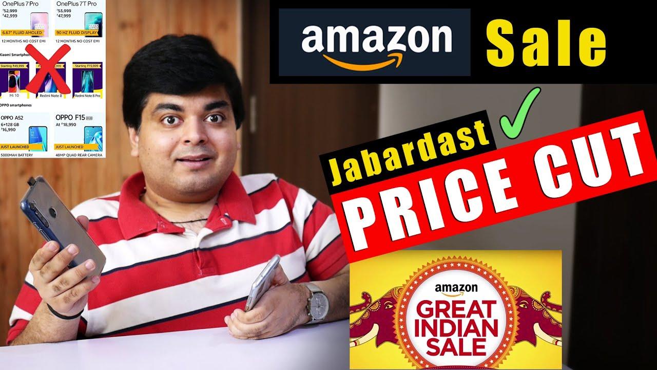 Amazon Bumper Sale Confirmed